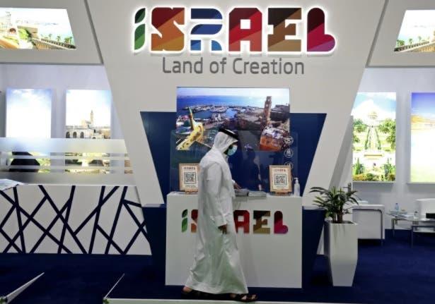 En pleno conflicto, Israel promueve turismo en Dubái