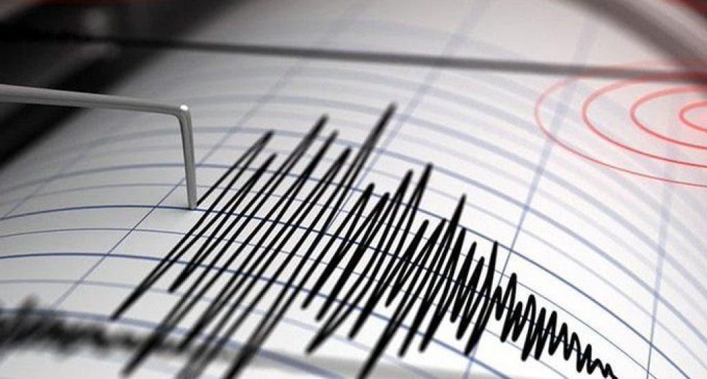 ¿Sintió usted el temblor de tierra registrado esta mañana?
