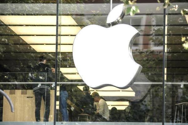 Apple defiende ante la Justicia de EE.UU. que App Store no es un monopolio
