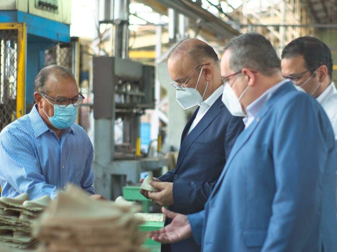Proindustria proyecta ampliar el parque industrial del municipio de Esperanza