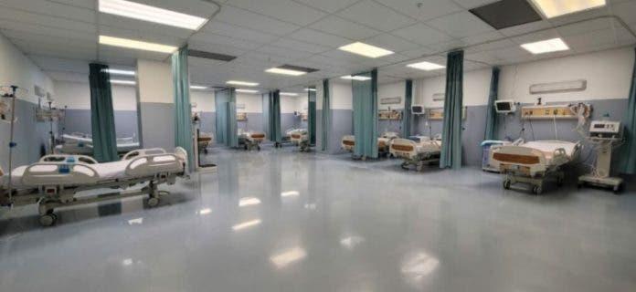 Los datos sobre las camas y ventiladores disponibles para pacientes COVID en el país