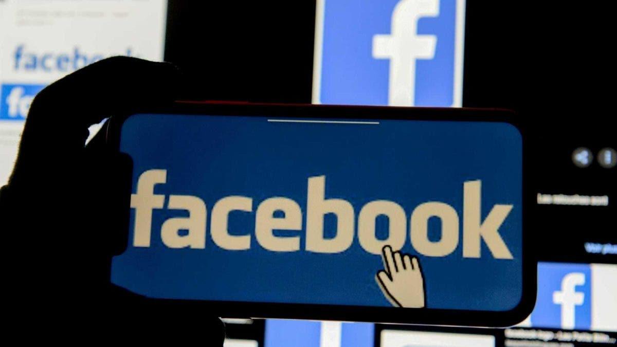CE abre investigación antimonopolio a Facebook por uso de datos publicitarios