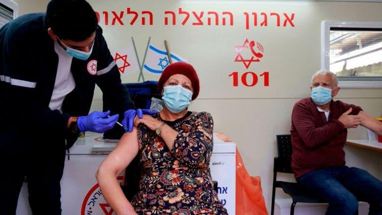 Israel anuncia comenzará a vacunar con tercera dosis de Pfizer a  adultos en riesgo