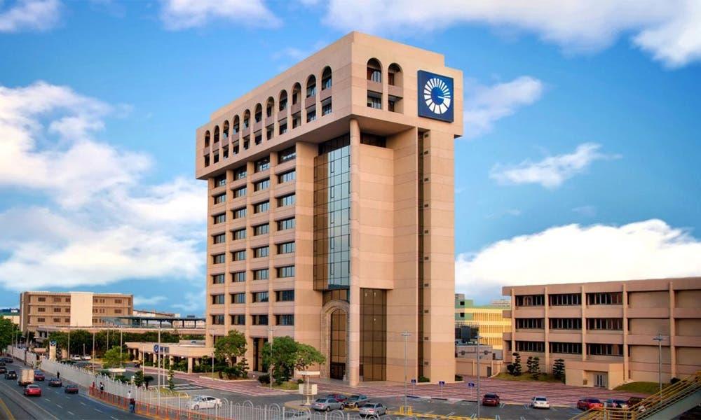Banco Popular elegido  mejor empresa para trabajar