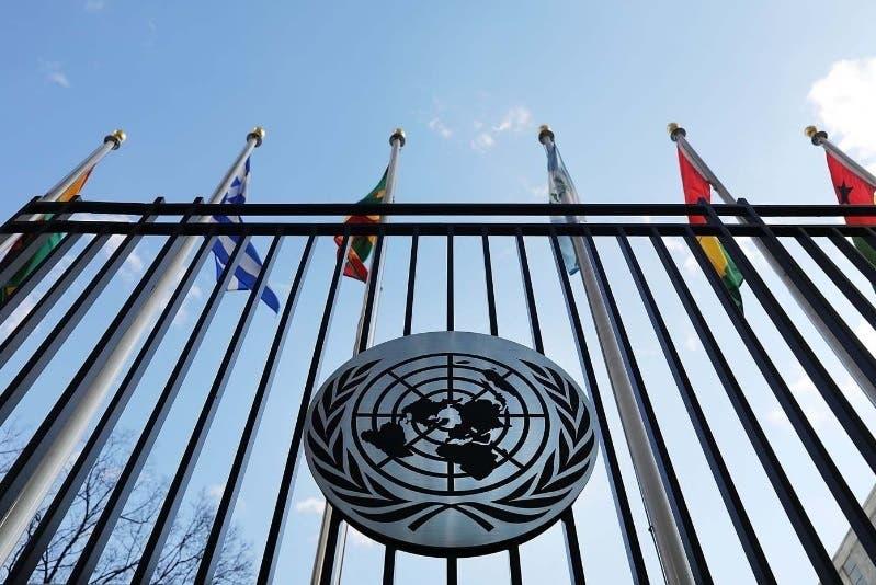 ONU: la Tierra sigue calentándose; ve poco esfuerzo por frenarlo