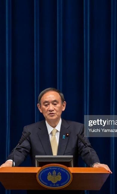 Japón registra una deflación del 0,4% en agosto