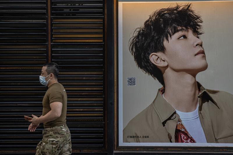 China pide al sector audiovisual que no muestre hombres «afeminados»