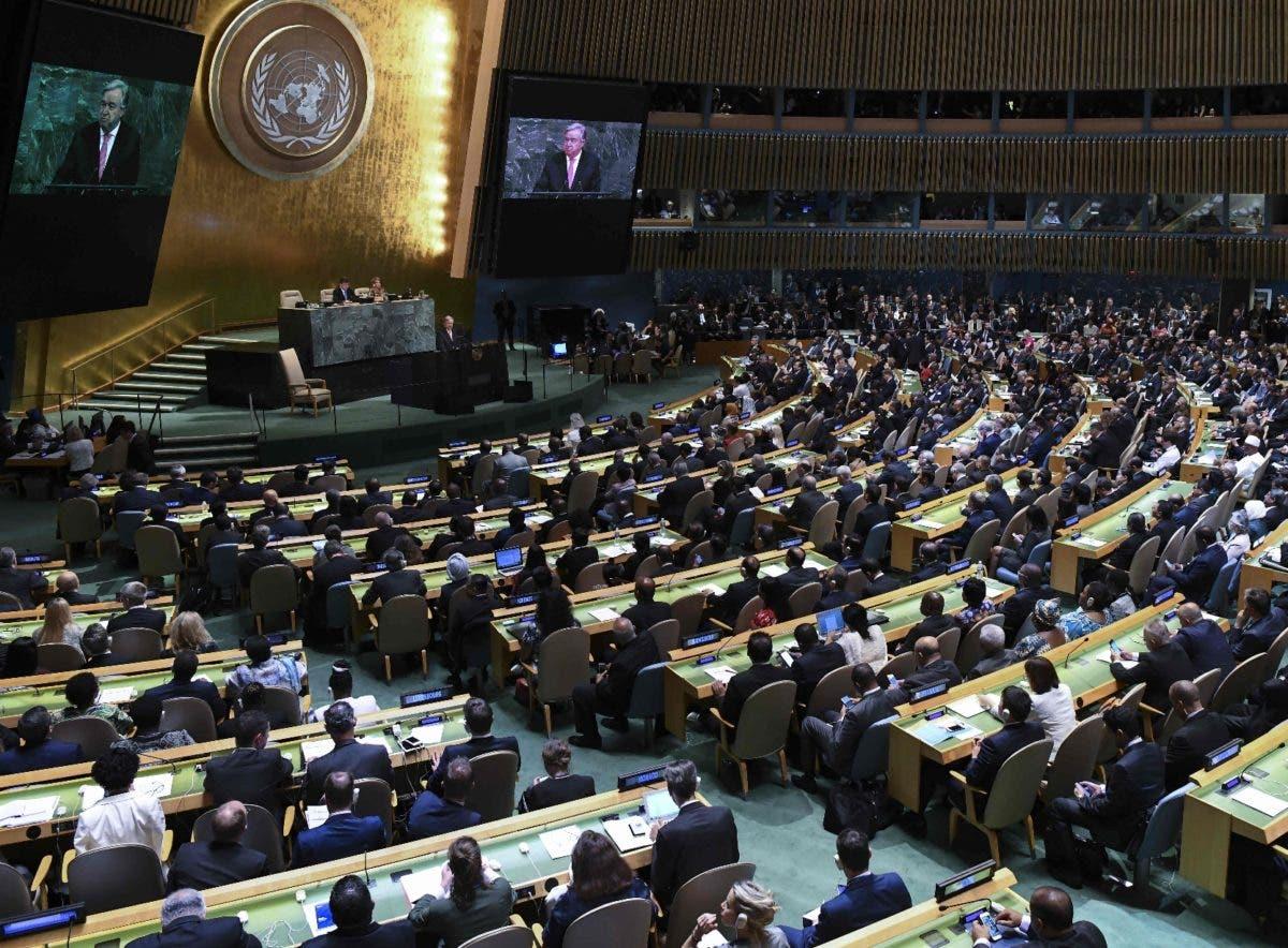 Latinoamérica, ¿ busca un Plan Marshall en Asamblea ONU?