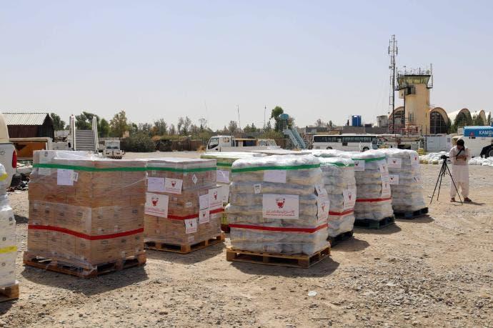 EEUU anuncia 64 millones de dólares más de ayuda humanitaria para Afganistán