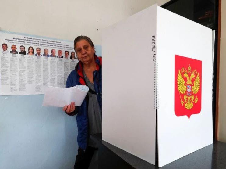EEUU cuestiona elecciones legislativas de Rusia no fueron libres ni limpias