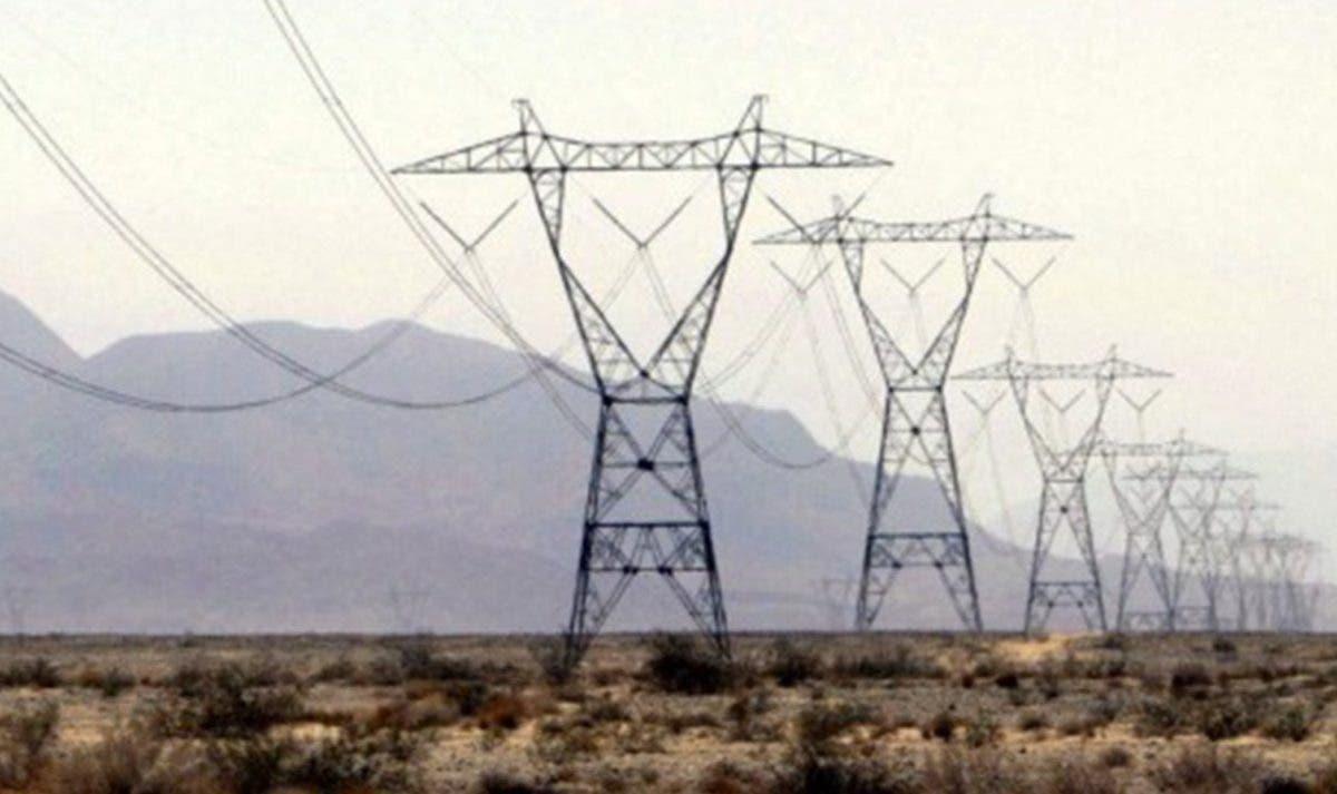 Gobierno de México presenta reforma para el sector eléctrico