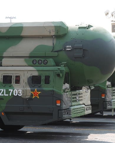 EU preocupado por uso de tecnología nuclear China