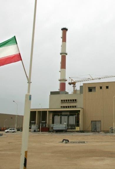 Irán tiene más uranio de lo reportado