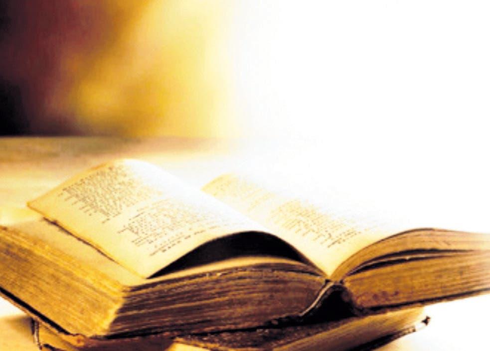 Durante el aislamiento social: qué leer y cómo leer